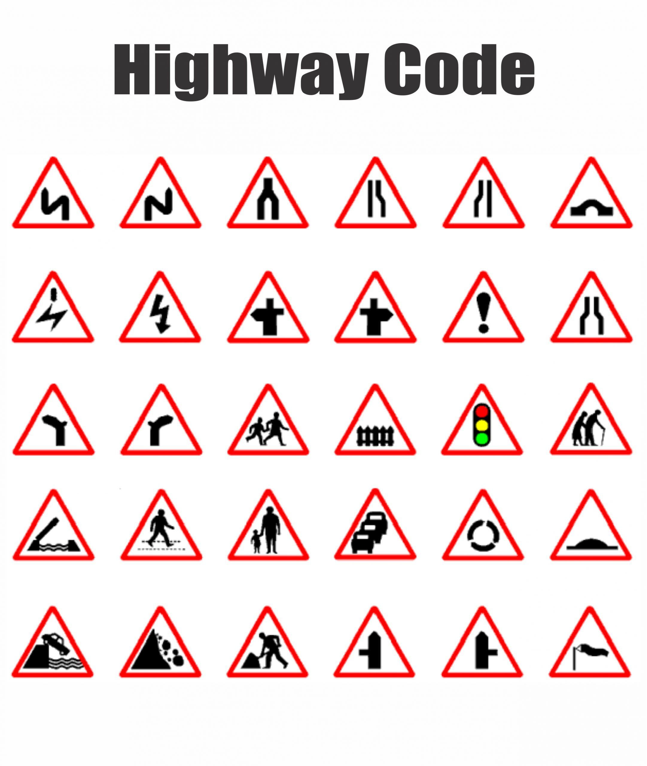 apa itu highway code